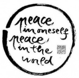Peace_Calligraphy